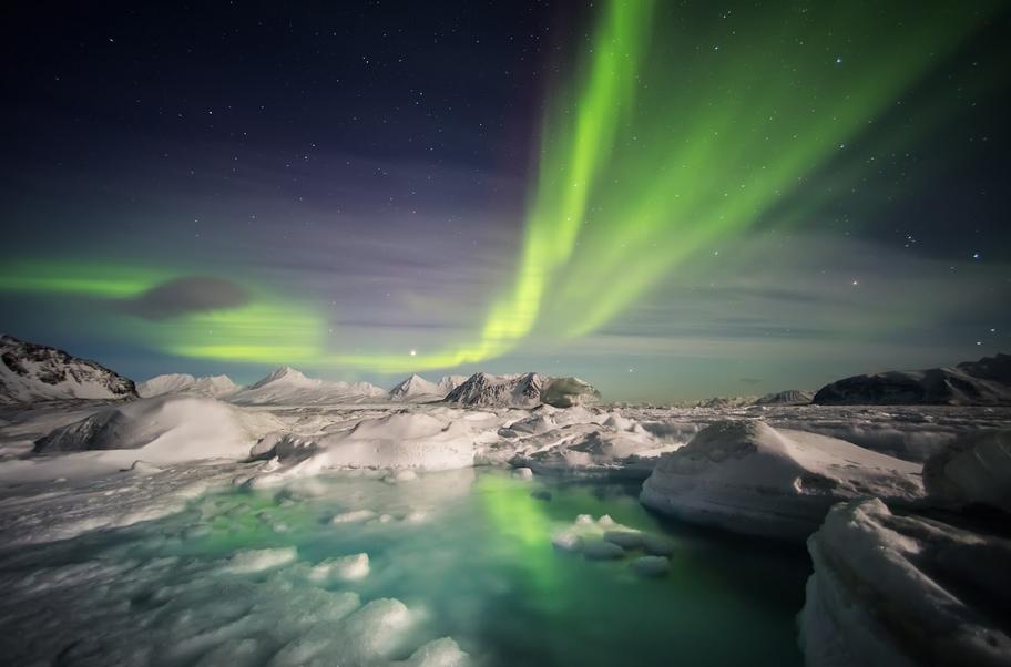 Invierno en Islandia